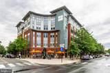 1800 Wilson Boulevard - Photo 1