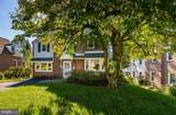 213 Walnut Hill Lane - Photo 39