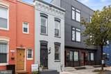 1221 Wylie Street - Photo 2