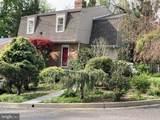 5045 Garfield Street - Photo 4