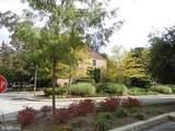 313 Washington Place - Photo 4