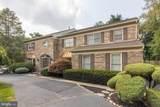 1357 Lexington Drive - Photo 8