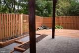 47364 Darkhollow Falls Terrace - Photo 48