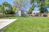4515 Hampnett Avenue - Photo 5