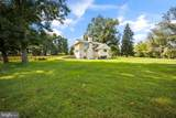 945 Palmers Mill Road - Photo 3