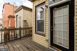 3836 Germantown Avenue - Photo 21