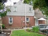 209 Gotwalt Street - Photo 8