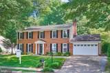 109 Saratoga Waye - Photo 2