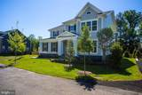 8508 Marquette Street - Photo 4