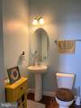 20105 Oneals Place - Photo 10