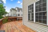 623 Andrew Hill Road - Photo 59