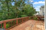 623 Andrew Hill Road - Photo 60