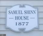 1705-1707 Main Street - Photo 31