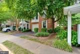 11630 Park Green Drive - Photo 2