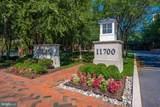 11700 Old Georgetown Road - Photo 2