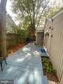2725 Randolph Road - Photo 42