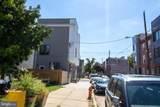 1709 Marshall Street - Photo 5