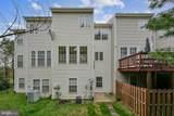 1513 Shields Terrace - Photo 15