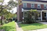 1240 Elm Avenue - Photo 5
