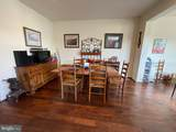 42996 Kennerly Terrace - Photo 15