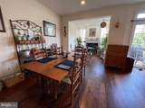 42996 Kennerly Terrace - Photo 17
