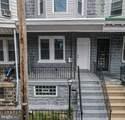 5757 Pemberton Street - Photo 1