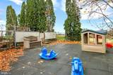 360 RED MILL ROAD - Photo 3