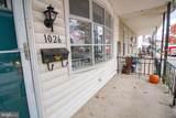 1026 Duke Street - Photo 2