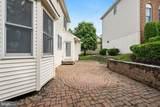 3785 Avenel Court - Photo 27