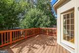 14578 Riverwind Terrace - Photo 24