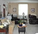8221 Dundalk Avenue - Photo 4
