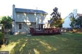 11919 Woodland View Drive - Photo 15