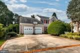 10137 Lakeside Court - Photo 3