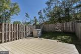 105 Independence Drive - Photo 4