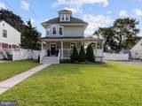 132 Highland Avenue - Photo 32