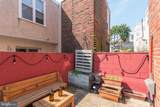 722 Saint Albans Street - Photo 22