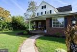 3645 Oak Road - Photo 4