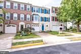 46569 Riverwood Terrace - Photo 5