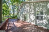 12600 Old Fort Road - Photo 39