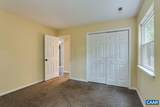 1372 Gristmill Dr - Photo 12