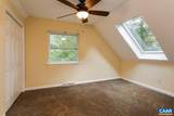 1372 Gristmill Dr - Photo 17