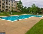 1000 Fountainview Circle - Photo 12