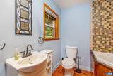 6973 North Fork Rd - Photo 33