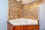 6973 North Fork Rd - Photo 34