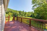 6973 North Fork Rd - Photo 41
