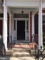 233 Duke Street - Photo 2