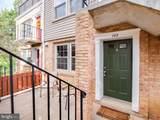 142 Bedford Street - Photo 2