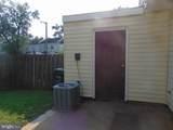 7910 Sharpsburg Court - Photo 3
