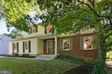 310 Oak Street - Photo 3