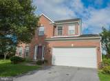 1400 Meadow Point Court - Photo 1